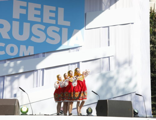 Международный фестиваль FEELRUSSIA
