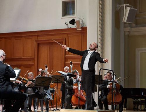 В Московской консерватории с аншлагом прошел концерт ГКО «Виртуозы Москвы»