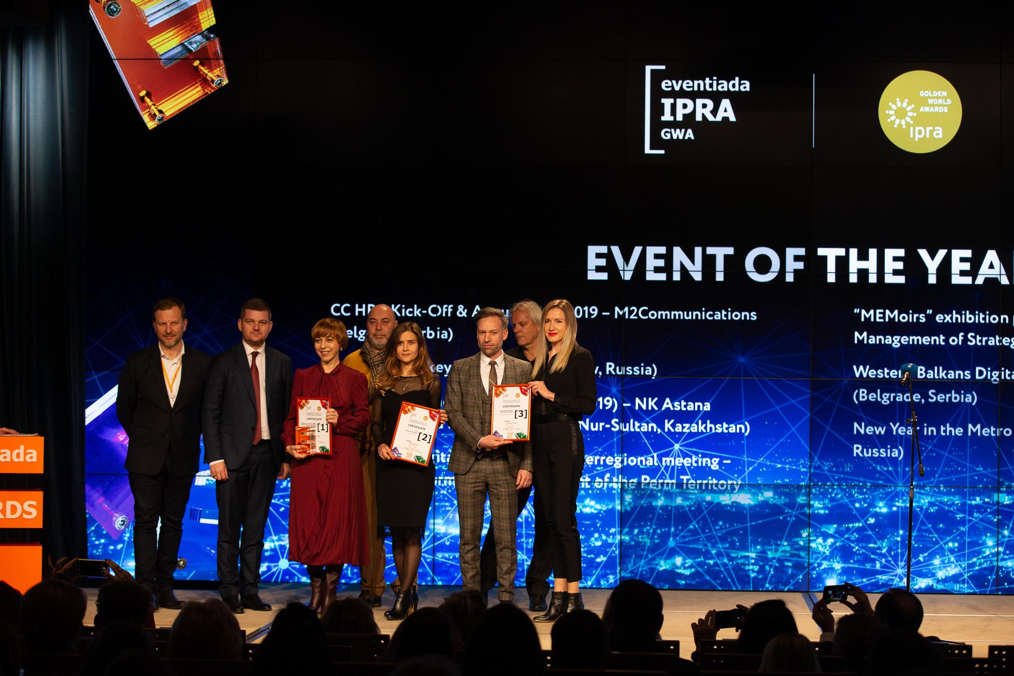 Фестиваль Турции — «Лучший event года»   по версии Eventiada IPRA Golden World Awards 2019