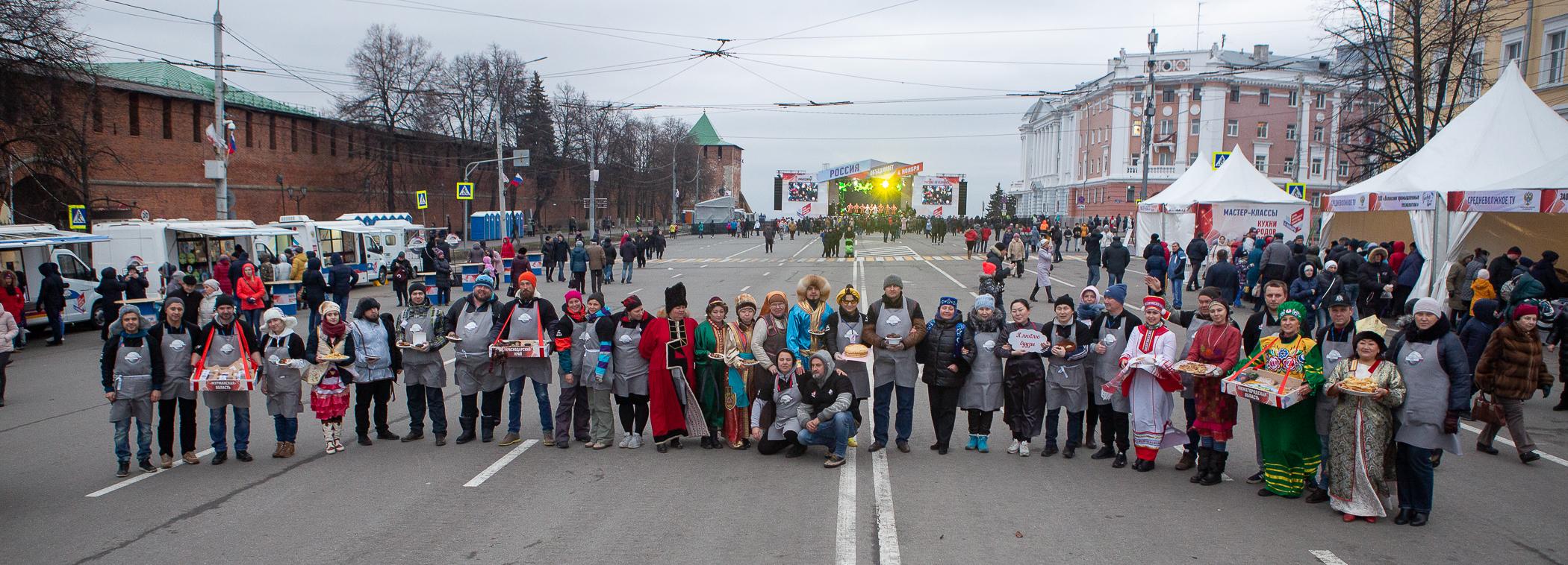 Шеф-повара и фермеры «Гастрономической карты России»  угостили свыше 20 тысяч нижегородцев в День народного единства